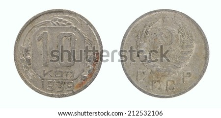 old coin of the USSR 10 kopeks 1939 - stock photo