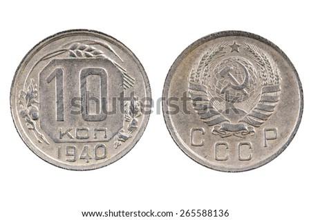 old coin of the USSR 10 kopeks 1940 - stock photo