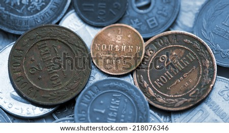 Old coins closeup. Grunge - stock photo