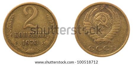Old coins Soviet kopecks 1973 release on white background - stock photo