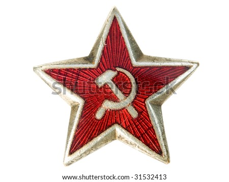 Old communist star with sickle and hammer isolated on a white background. - stock photo