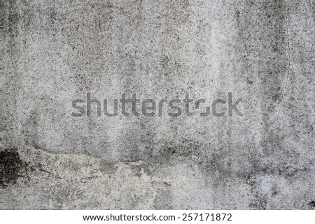 Old concrete wall, background - stock photo