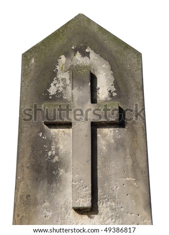 old cross on white background - stock photo