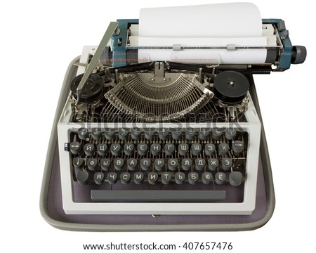 Old Cyrillic Typewriter with a Sheet Inserted