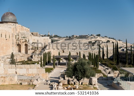 Old David city in Jerusalem . View to the city from stones