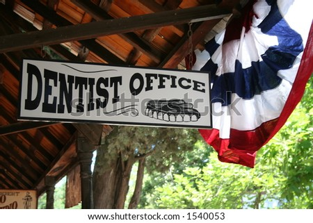old dentist office - stock photo