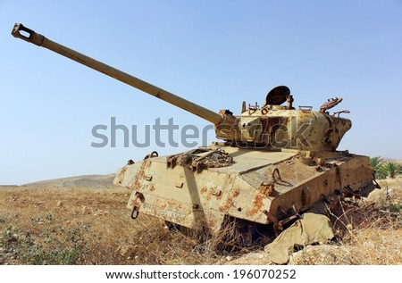 old destroyed tank left over from the Six Day War in Israel - stock photo