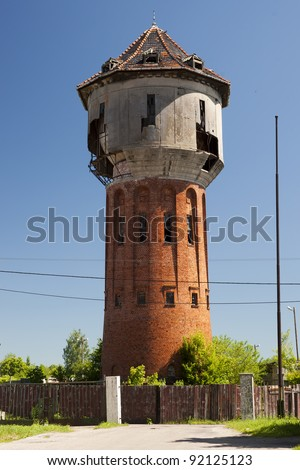 Old devastated water tower at the railway station