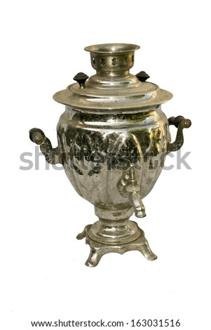 Old dirty samovar isolated on white - stock photo