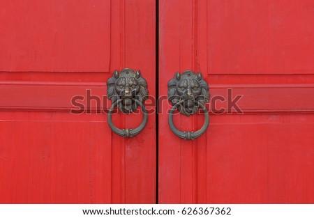 Old Door Knob On Red Door Stock Photo 626367362 - Shutterstock
