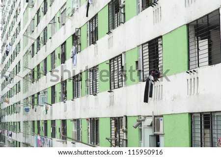 Old estate in Hong Kong - stock photo