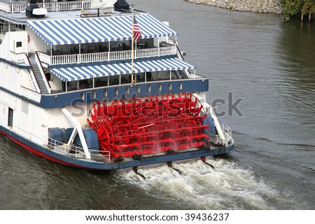Old fashioned paddle boat river stock photo edit now 39436237 old fashioned paddle boat in a river publicscrutiny Image collections