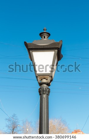 Old-fashioned street lamp against the sky. Moscow, Russia.