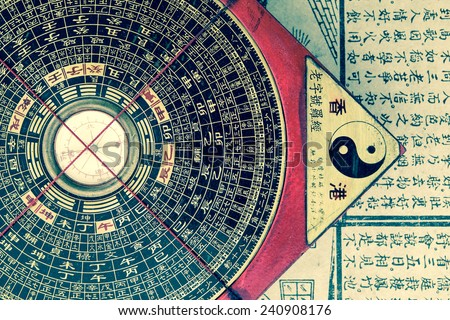 old feng shui compass - stock photo