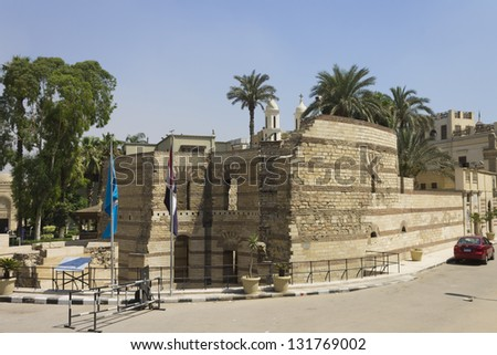 Old fort of Babylon located in Old (Coptic) Cairo in Egypt. Several of the oldest christian churches are built into or on its walls. These include the Hanging Church and the Greek Church of St.George - stock photo