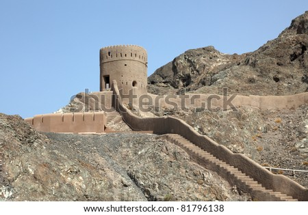 Old fortress in Muscat, Sultanate of Oman - stock photo