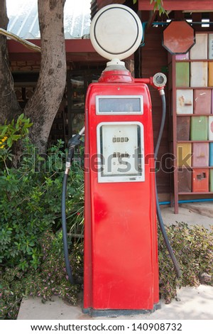 old Gasoline pump retro design - stock photo