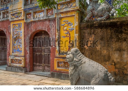 Old Gate in the Imperial City, Complex of Hue Monuments in Hue, World Heritage Site, Vietnam