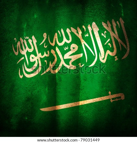 Old grunge flag of Saudi arabia - stock photo