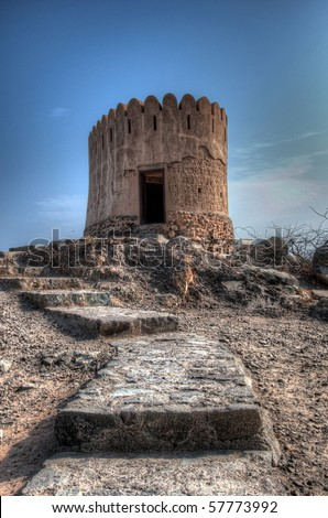 Old Historic Mosque/Fort in Dubai - stock photo
