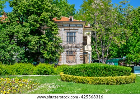 Old house in Plovdiv - stock photo