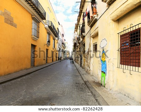 Old houses on the streets of Havana - stock photo