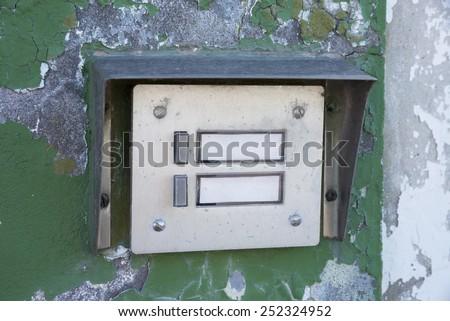 Old intercom - stock photo
