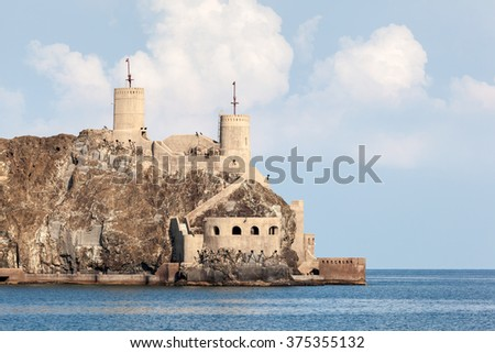 Old Jalali fort in the harbor of Muscat. Sultanate of Oman, Middle East