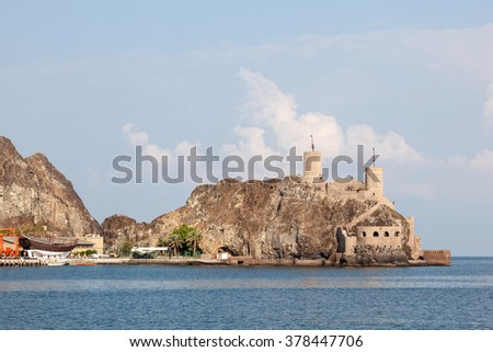 Old Jalali fort in the harbor of Muscat. Sultanate of Oman, Middle East - stock photo