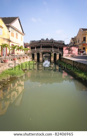 Old japanese bridge in Hoi An, Vietnam - stock photo