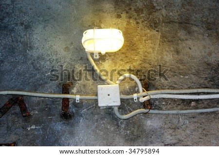 Old lamp. Element of design. - stock photo