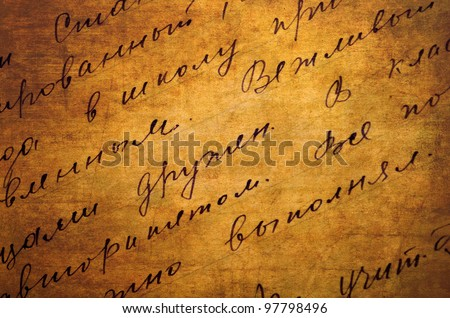 Old letter texture, vintage background with handwritten text