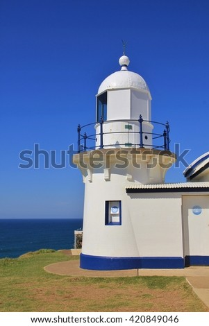 Old lighthouse in Port Macquarie, Australia. Beautiful architecture.