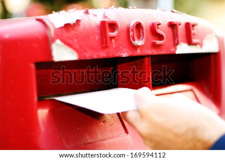 Old mailbox 2 - stock photo