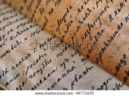Old manuscript - stock photo