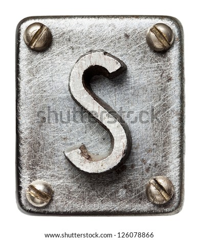Old metal alphabet letter S - stock photo