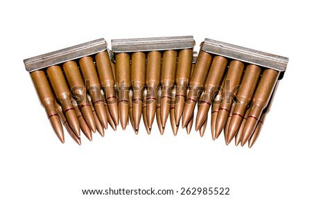 Old military rifle cartridges cage isolated on white background - stock photo