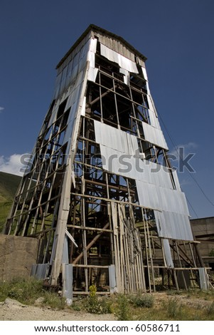 old mining tower - stock photo