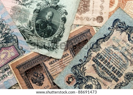 Old money of 18th and 19th century. Imperial Russia. - stock photo