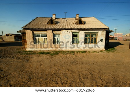 Old Mongolian house - stock photo