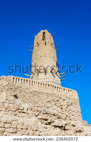 Old mosque in Al Qasr, old village in Dakhla Desert, Egypt
