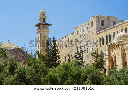 Old mosque in the center of Jerusalem, Israel