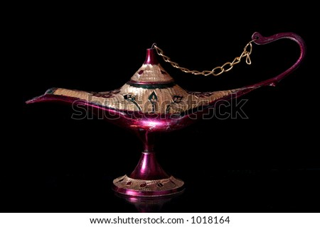 Old Oil Lamp From The Middle East, Lamp has some scratches on it. - stock photo