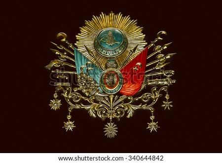 Old Ottoman Empire Emblem ( Old Turkish Symbol ) - stock photo