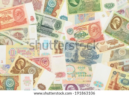 Old paper money of Soviet Russia, of the 20th century 1961-1991 - stock photo
