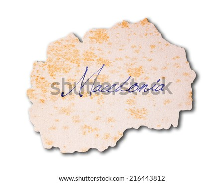Old paper with handwriting, blue ink - Macedonia - stock photo