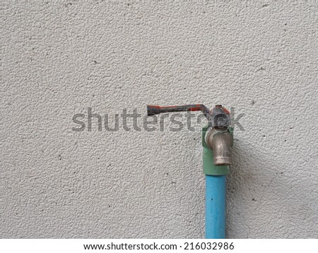 Old pipe attached with wall