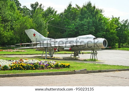 Old plane of Soviet Union from WW2 in Victory park, Yerevan, Armenia.