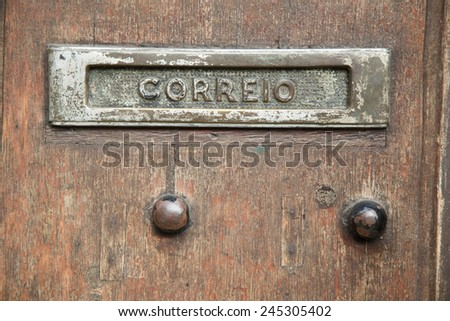 old portuguese letterbox.  - stock photo