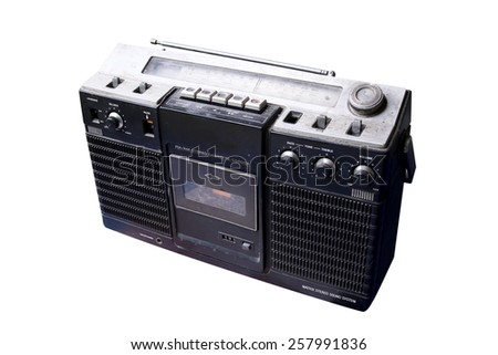 Old radio cassette recorder - stock photo